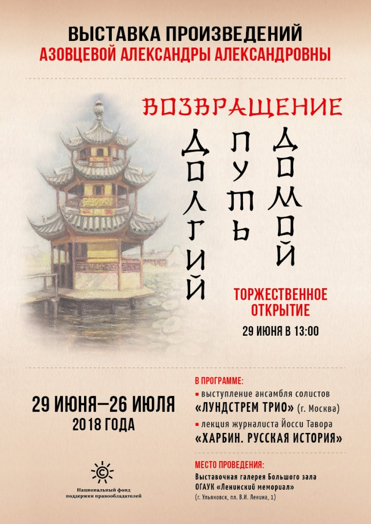Азовцева_А3.jpg